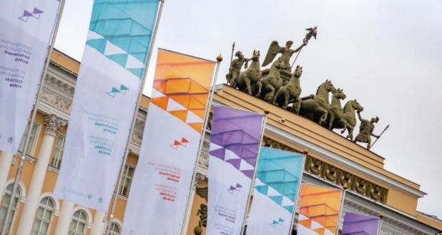 The VIII St. Petersburg International Cultural Forum began in St. Petersburg
