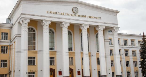 Башкорт дәүләт университетында татар бүлекләре саны арта
