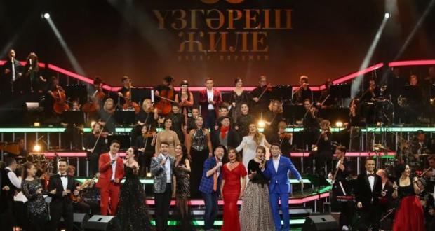 "The IV Tatar Song Festival ""Uzguresh Zhile"" starts in Kazan"