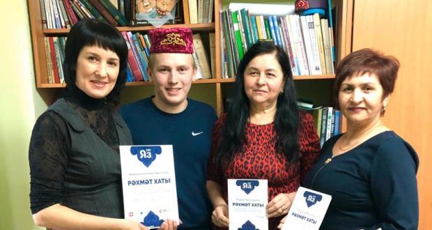 Сургутта «Татарча диктант»ка нәтиҗә ясадылар
