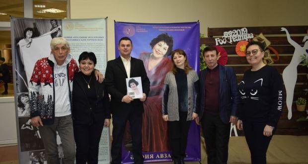 Питрәчтә Әлфия Авзалова исемендәге II Халыкара фестиваль-конкурсының зона туры узды