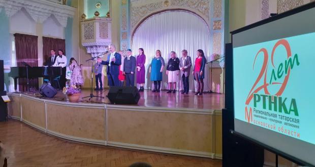 В Татарском культурном центре г. Москвы состоялся Фестиваль татарской культуры