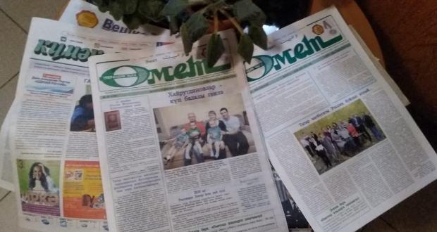 Журналистларны Ульяновск өлкәсенең «Өмет» газетасы белән таныштырдылар