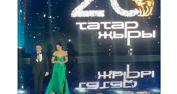 "The third concert of the pop festival ""Tatars Zhyry"" was held in Kazan"