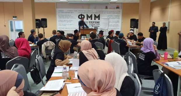 The  IX Forum of Muslim Youth Has Started  in Kazan