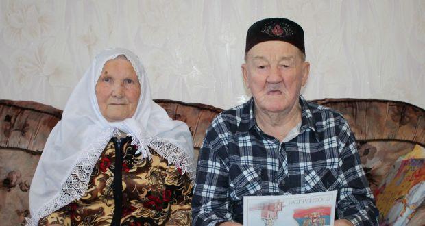 Габдулхак Габдрахманов отметил 90-летний юбилей