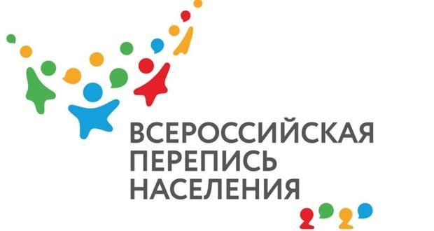 Татарстан халкы 2020 елгы Бөтенроссия халык санын алу символын сайлауда катнаша ала