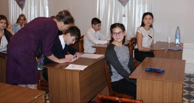 В региональной олимпиаде школьников Свердловской области по татарскому языку и литературе приняло участие 59 учеников
