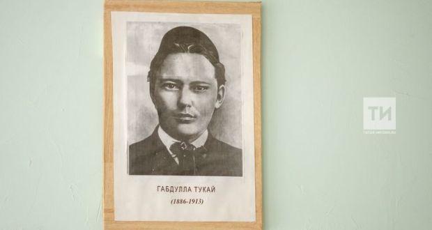 Габдулла Тукай әдәби музеенда «Тукай якташы» проекты старт алды