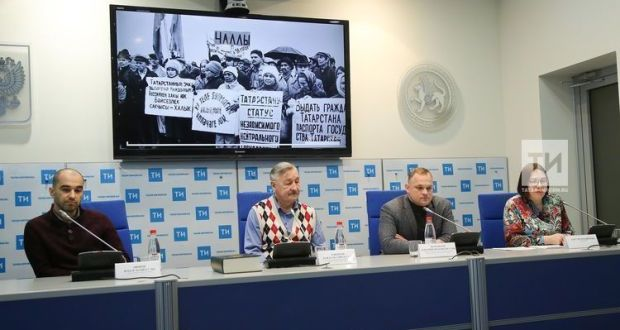 Институт истории АН РТ подготовит серию роликов о татарском народе и истории Казани