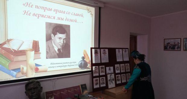 В Уральске стихи Мусы Джалиля прозвучали на татарском, казахском и русском языках