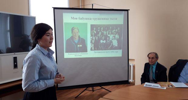 В Казахстане провели круглый стол «Наши родные на войне»