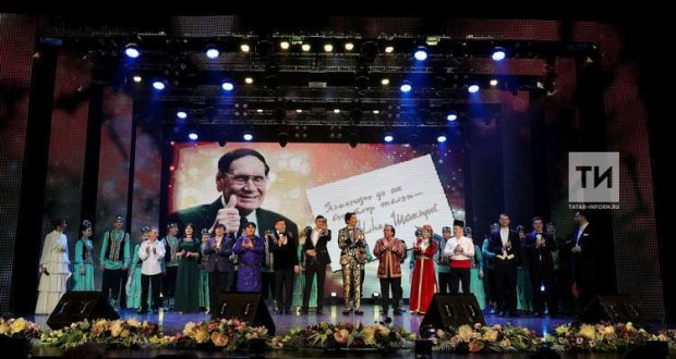 Илһам Шакировның туган көне уңаеннан оештырылган концерт төрки халыкларны берләштерде