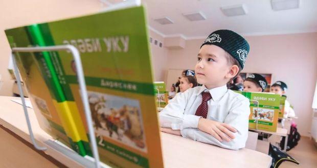 Татарстан мәктәпләрендә парламент дәресләре ТАССРның 100 еллыгына багышланды