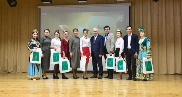 Тырыш студентлар Бөтендөнья татар конгрессы Башкарма комитеты стипендиясенә лаек булды