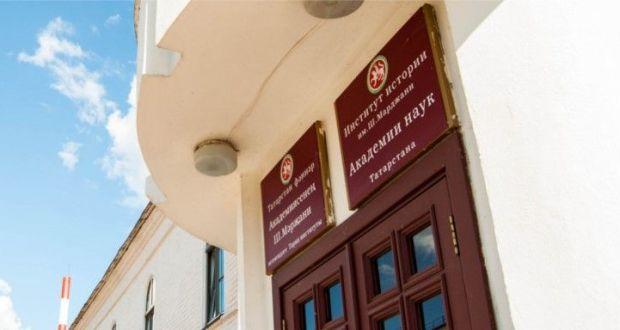 Тарих институты Дәүләт архивына Япониянең татар диаспорасы документларын тапшыра