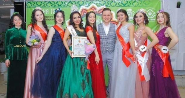 В Пермском крае объявили сбор заявок на конкурс «Татар кызы — 2020»