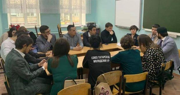 В Саратове состоялась зональная встреча активистов татарских молодёжных общественных организаций
