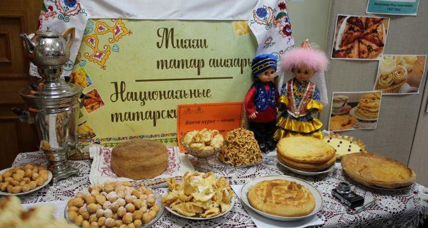 В Курганской области прошла выставка «Милли татар ашлары» («Национальные татарские блюда»)