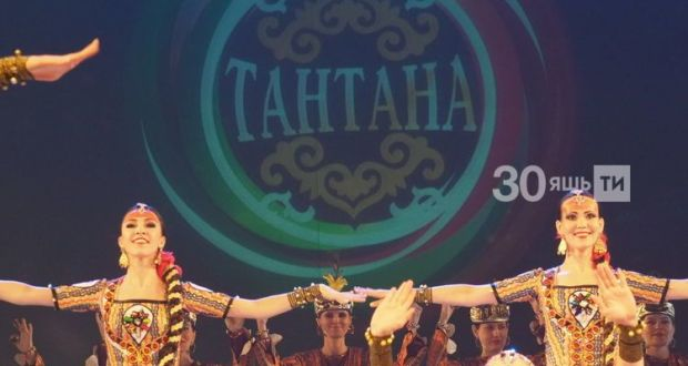 «Тантана 2020» премиясенең онлайн-трансляциясен карап булачак