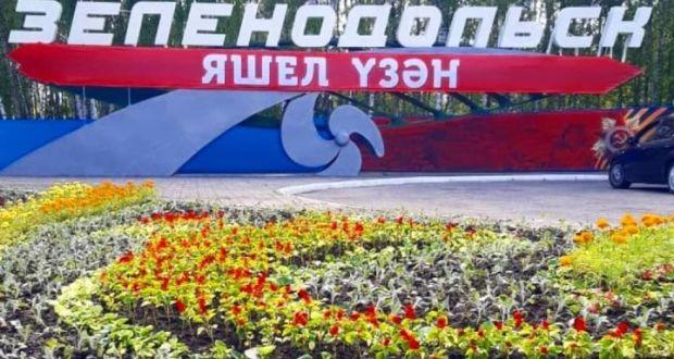 На стеле Зеленодольска появился цветочный логотип к 100-летию ТАССР