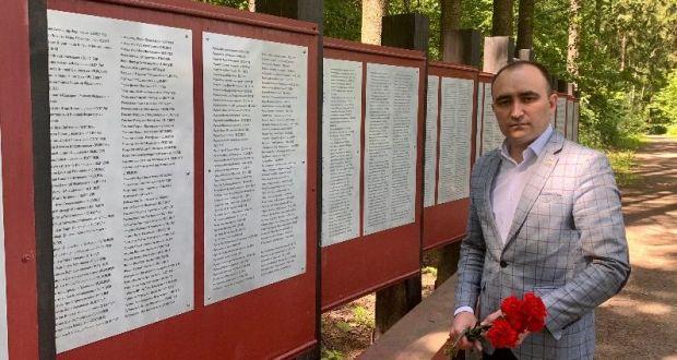 Полпредство Татарстана почтило память председателя Президиума ЦИК ТАССР