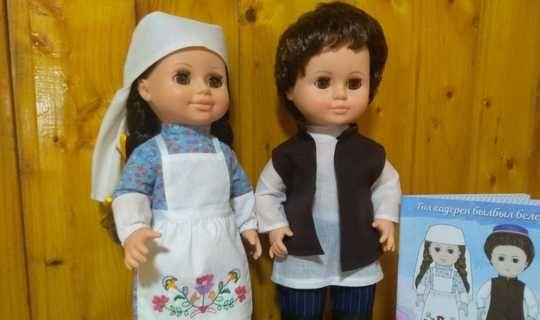 Tatarstan kindergartens received Tatar-speaking dolls