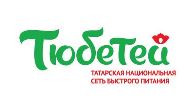 Первая татарская халяль-сеть быстрого питания «Тюбетей» отмечает пятилетие
