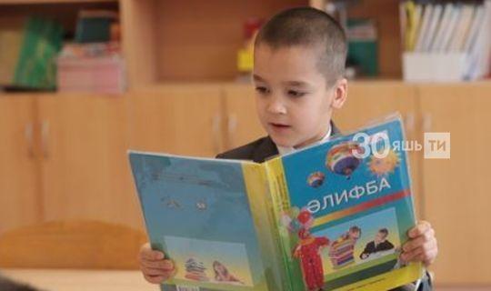 Президент каршындагы комиссиядә татар телен саклаучылар: кемнәр алар һәм ни көтәргә?