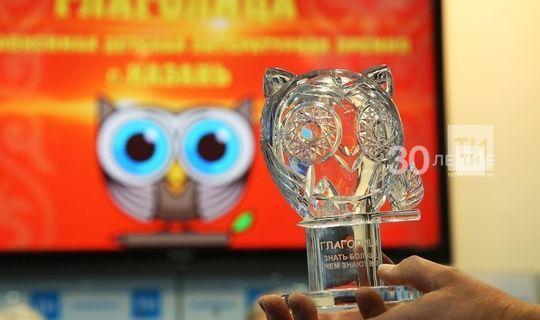 Юные литераторы Татарстана поборются за призовой фонд премии «Глаголица»