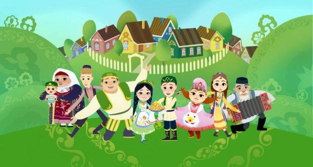 Герои татарских мультфильмов будут учить малышей говорить по-татарски
