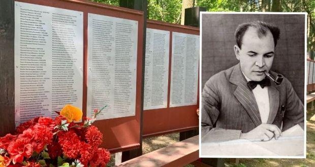 The Tatarstan Representation honored the memory of Soviet diplomat Kerim Khakimov