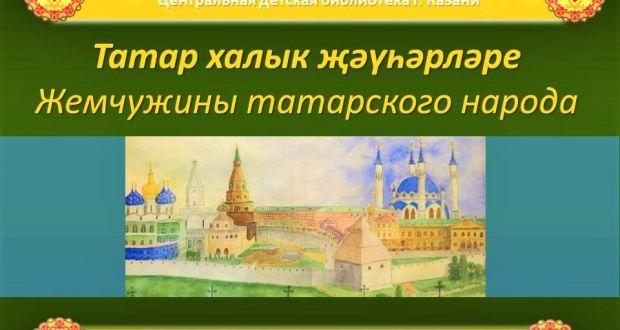 Творческий привет Казани от школьников Москвы