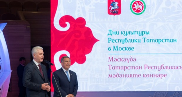 Program of events on the Days of Culture of the Republic of Tatarstan in Moscow