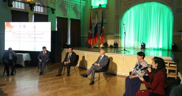 В Москве прошла творческая встреча с поэтами Республики Татарстан