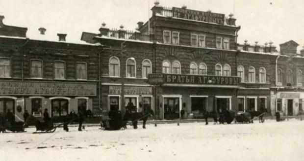 Администрация Екатеринбурга выделяет почти полмиллиона рублей на обследование дома Дмитриевых-Агафуровых