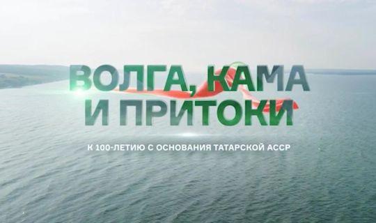 К столетию ТАССР тележурналист Сергей Брилев представит фильм о Татарстане