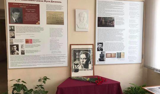 Санкт-Петербург мәктәбендә Муса Җәлилгә багышланган Батырлык почмагы ачылган