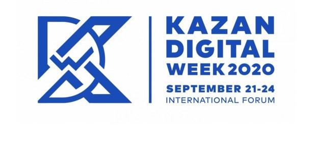 Башкалада Kazan Digital Week халыкара форумы башланды