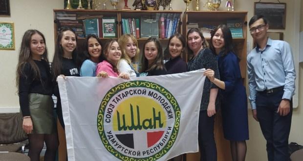 В Ижевске стартовали уроки разговорного татарского