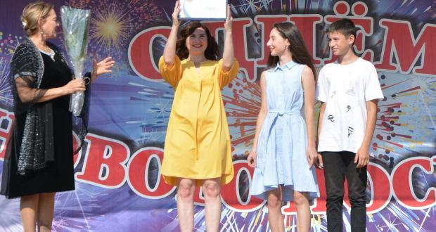 В Курганской области названы победители Всероссийского конкурса «Семья года 2020»