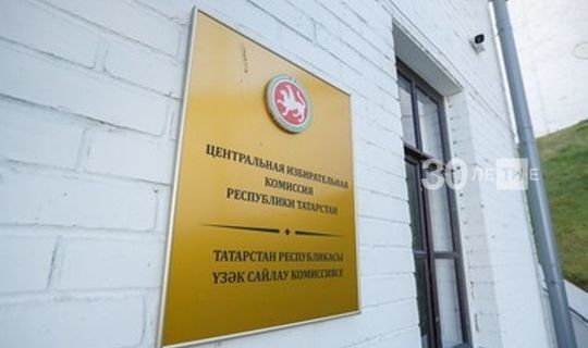 В Татарстане открылись все избирательные участки
