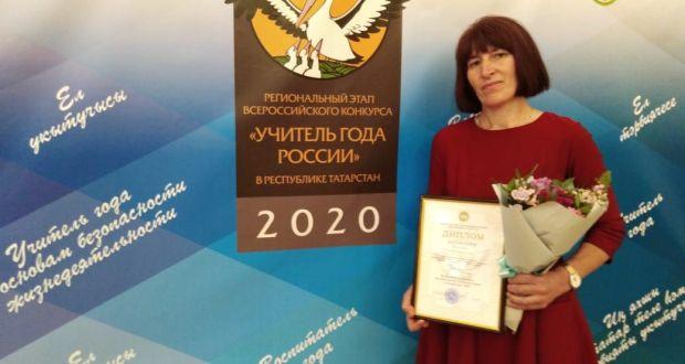 Равия Йосыпова Бөтенроссия конкурсында сынатмады