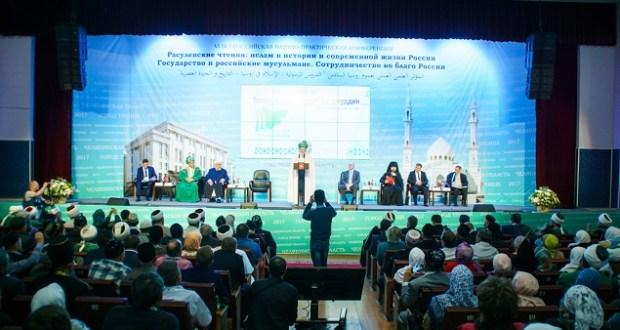 В Челябинской области пройдет Международная конференция «Расулевские чтения»
