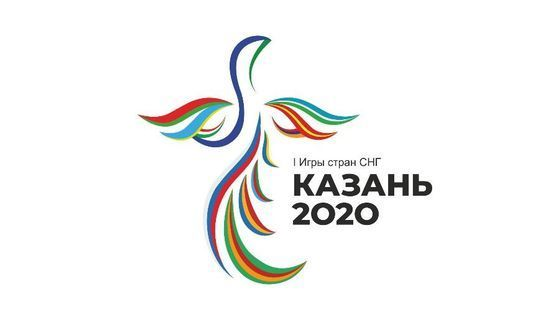 Games of the CIS countries will be held in Kazan in September 2021
