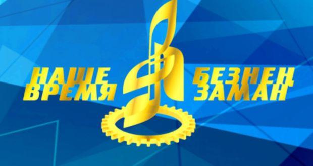 На Гала-концерте фестиваля «Наше время — Безнең заман» впервые вручат спецприз «Герои нашего времени»