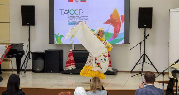 В Сахалинской областной библиотеке  отметили  100-летие Республики Татарстан