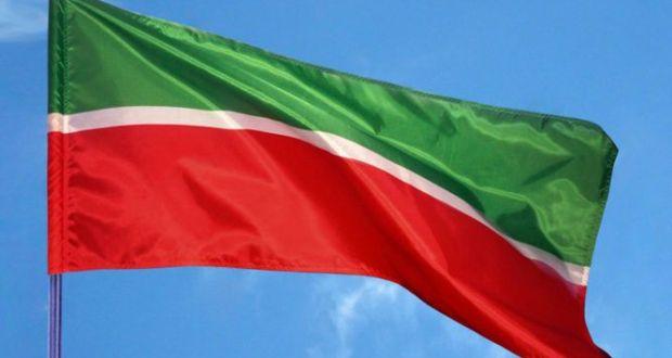 Творческий конкурс на лучшие работы с изображением флага Республики Татарстан