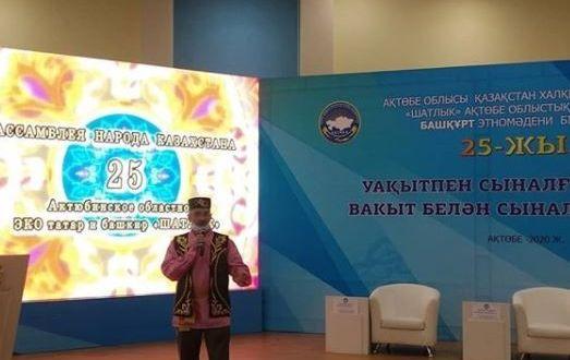 Этно-культурное объединение «Шатлык» провели торжественное мероприятие