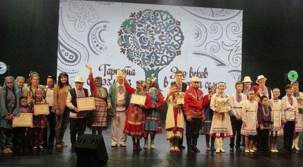 В Татарстане состоялся финал конкурса «Эхо веков в истории семьи – Тарихта без эзлебез»